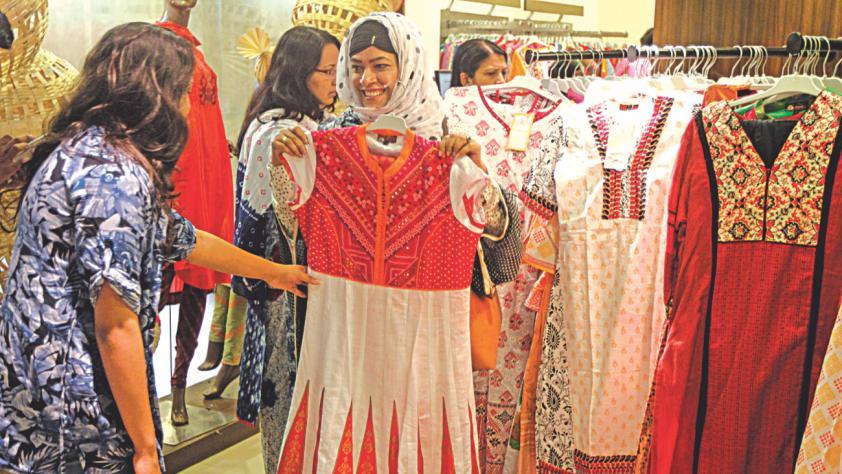 Shop Local Garments Cloths Dhaka