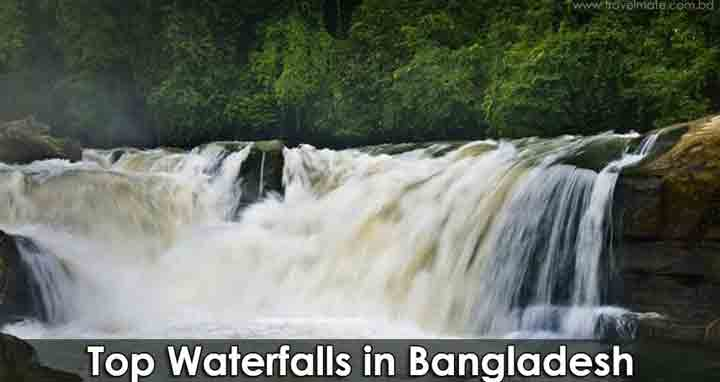 Top 15 Waterfalls in Bangladesh you shouldn't miss