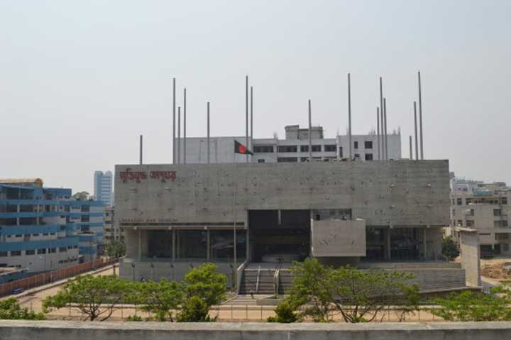 Liberation War Museum view from front