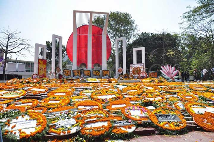 Shaheed Minar view from Corner