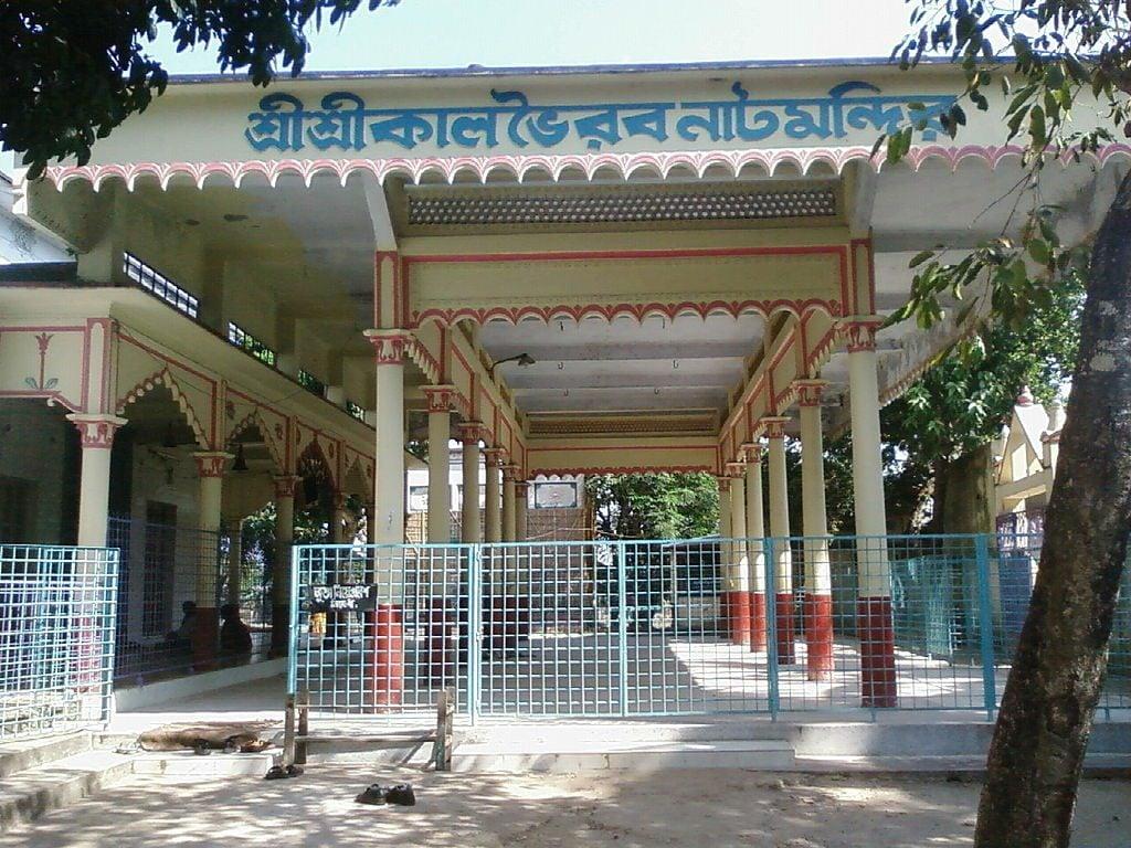 Kal Bhairab Temple Brahmanbaria