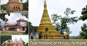 Top Hindu Temple In Bangladesh