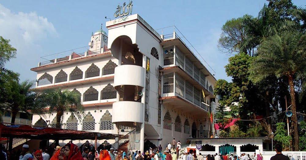 Hazrat Shah Jalal Majar