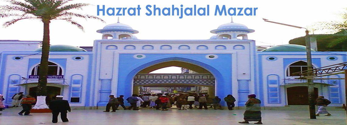 Shrine of Hazrat Shah Jalal
