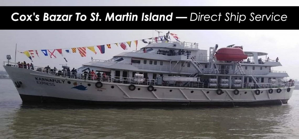 Karnafuly Ship Cox's Bazar To Saint Martin Island