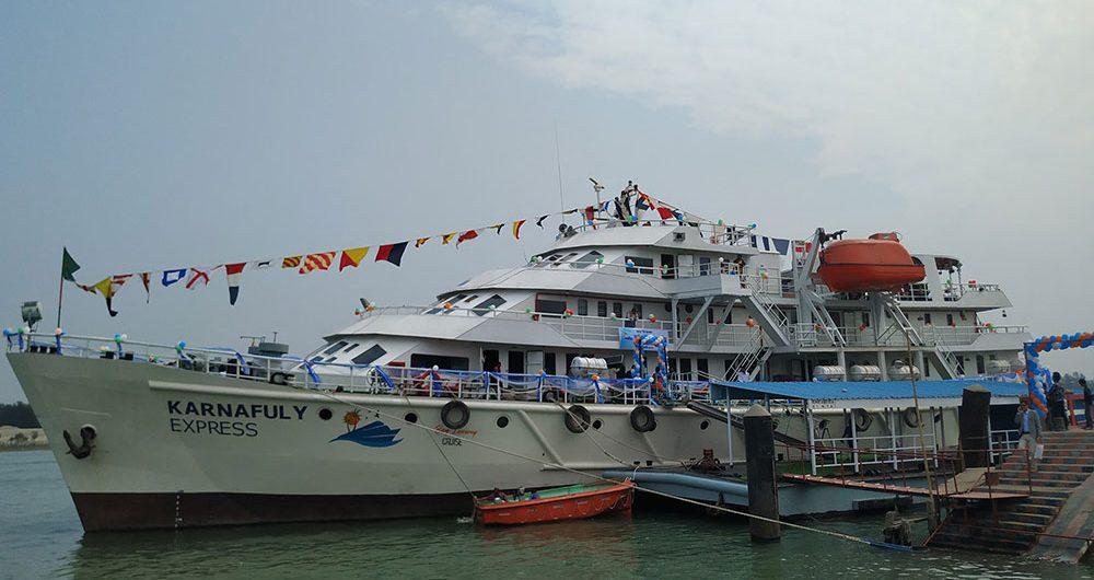 MV Karnafuly Express Karnafuli