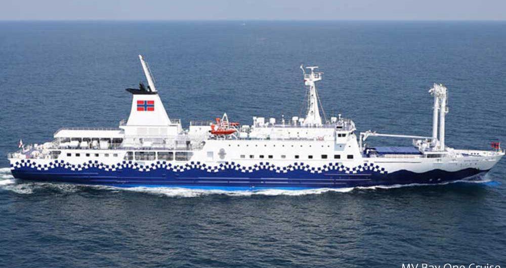 MV Bay One Ship Karnafuly