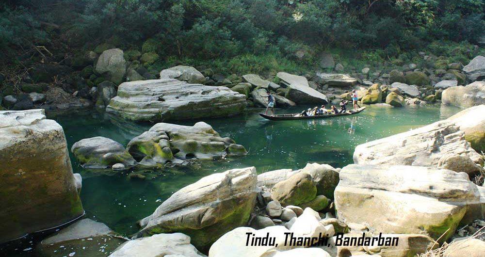 Tindu Thanchi