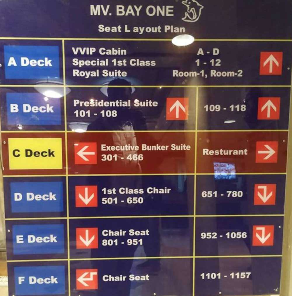 bay one ship seat plan