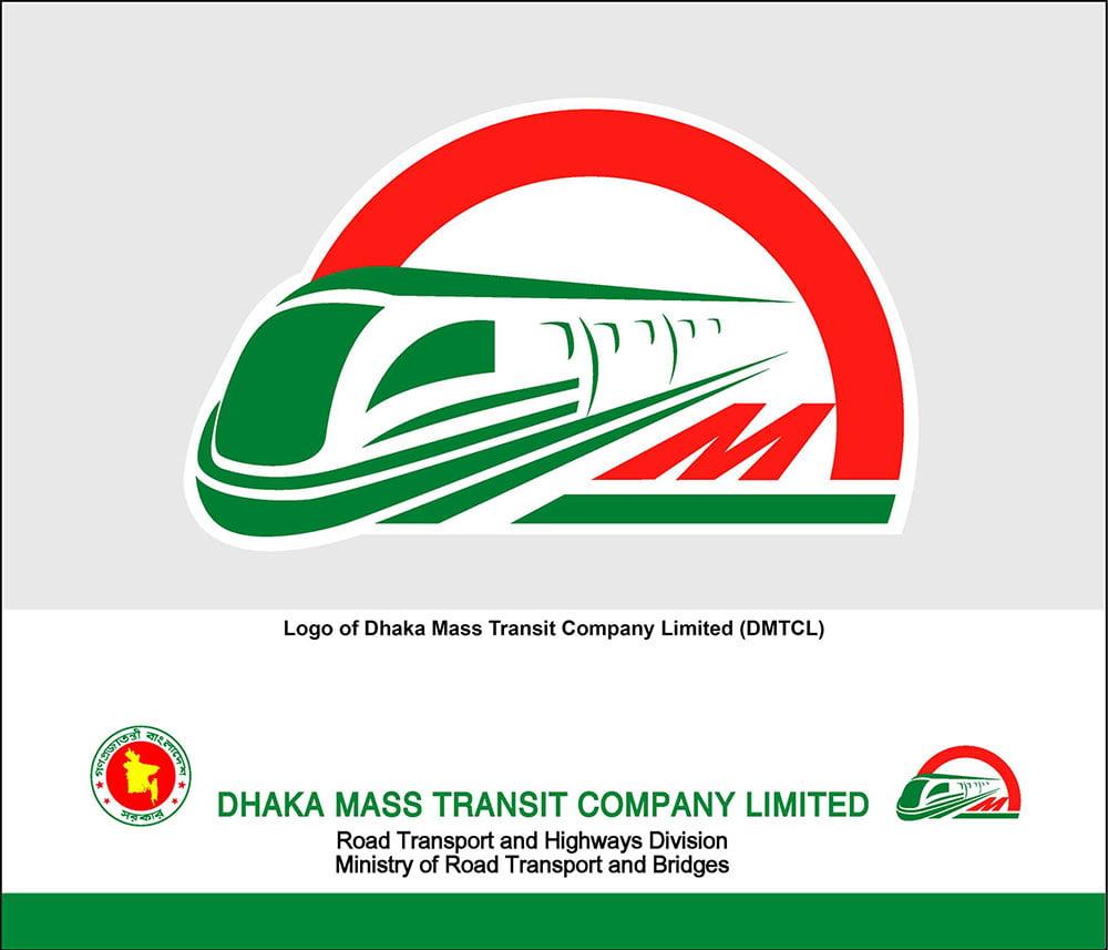 Dhaka Metro Rail Project Logo