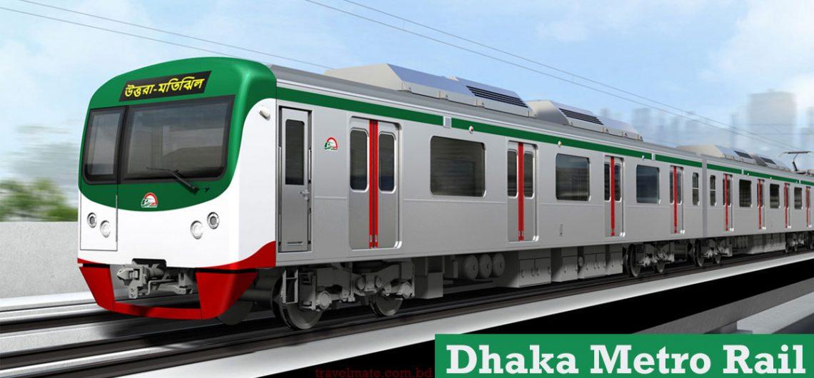 Dhaka Metro Rail Dhaka