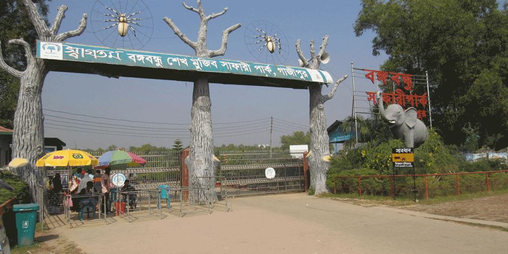 Bangabandhu Sheikh Mujib Safari Park Gazipur
