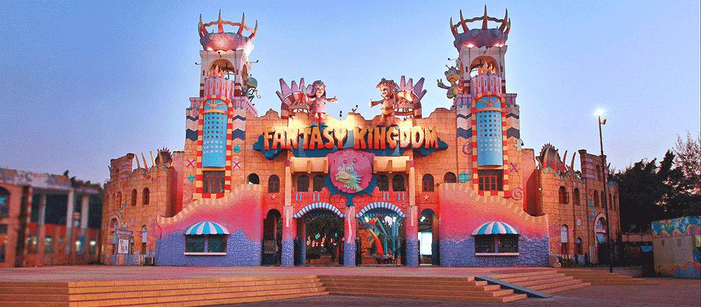 Fantasy Kingdom Gazipur