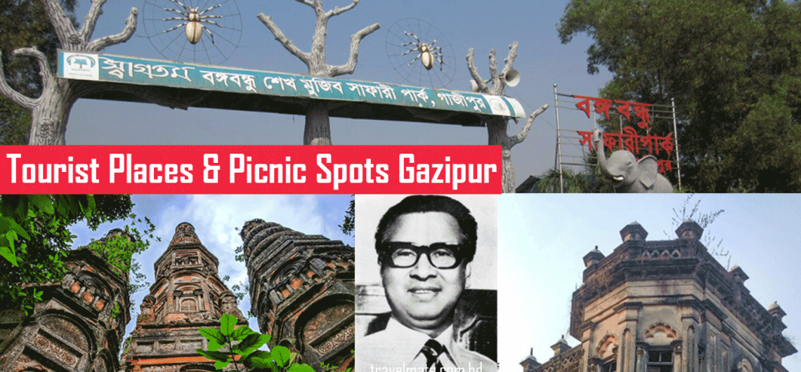 Tourist Places And Picnic Spots In Gazipur