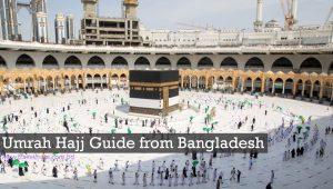 umrah hajj guide bangladesh